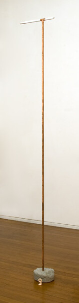 Mikala Dwyer 9, 2009; copper, paper, concrete; 251 x 22 x 22 cm; enquire