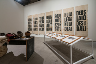 indicative installation view; Newell Harry Untitled (THIS/DAM/MAD/SHIT), 2013; Tongan Ngatu (bark cloth), ink; 279 x 118 cm; Edition of 2 + 1 AP; enquire