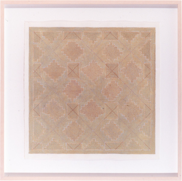 Savanhdary Vongpoothorn Tayati 1997, 1999; acrylic on paper; 70 x 70 cm; enquire