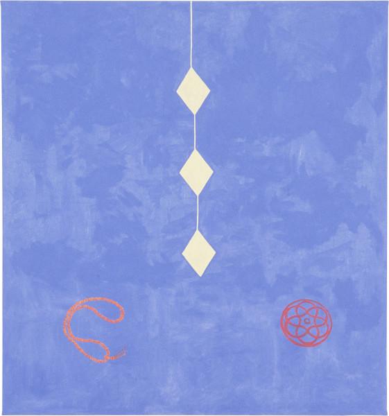 Fiona Foley India - Korea, 1998; oil on canvas; 128.5 x 120 cm; enquire