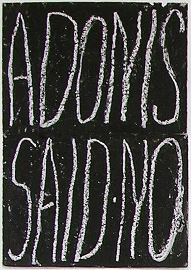 Newell Harry Anagram drawing: Adonis / Said: No, 2005; black gesso, oil pastel, on ironed Fabriano paper, two parts; overall dimensions: 112 cm x 75 cm; enquire