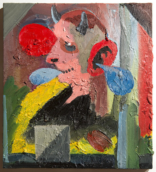David Griggs Dark Kiss, 2013; Oil on canvas; 45.5 x 41 cm; enquire