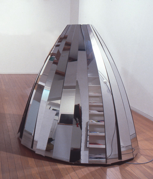 Julie Rrap Fanfare, 1995; steel armature, fan, mirror stainless steel; diameter 150cm, height 160 cm; enquire