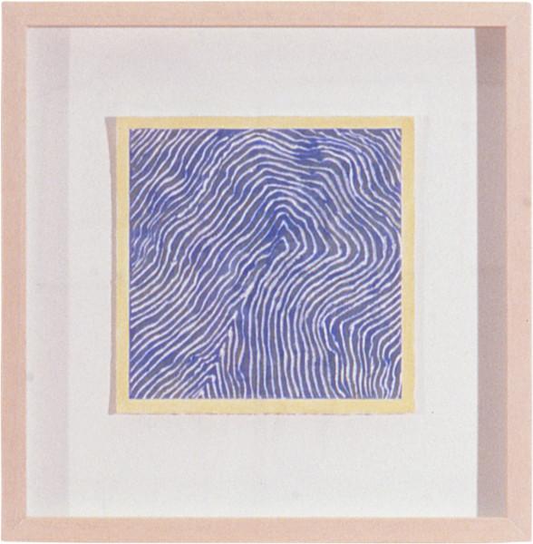 Savanhdary Vongpoothorn Topograph II, 1999; acrylic on paper; 23 x 23 cm; enquire
