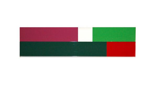 Michael Parekowhai Atarangi #2, 2004; two pot paint + aluminum; 20 x 80 x 10 cm; enquire
