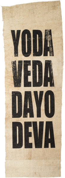 Newell Harry Untitled (YODA/VEDA/DAYO/DEVA), 2015; Tongan Ngatu (bark cloth), ink; 310 x 100 cm; apprx.; Edition of 2; enquire