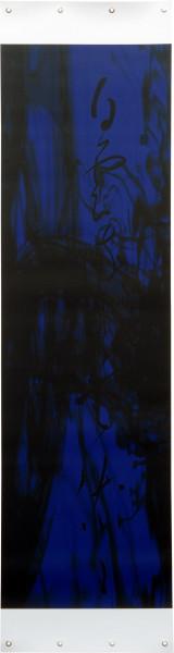 Lindy Lee Original Face, 2006; archival pigmented inks on pure cotton canvas; 212.5 x 60cm, unique print; enquire