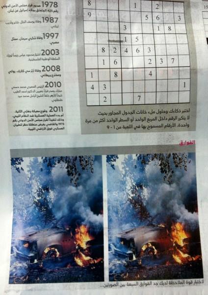 Dylan Martorell Divine Invasions - Dubai, 2014; c-type print mounted on mdf; 60 x 42 cm; enquire