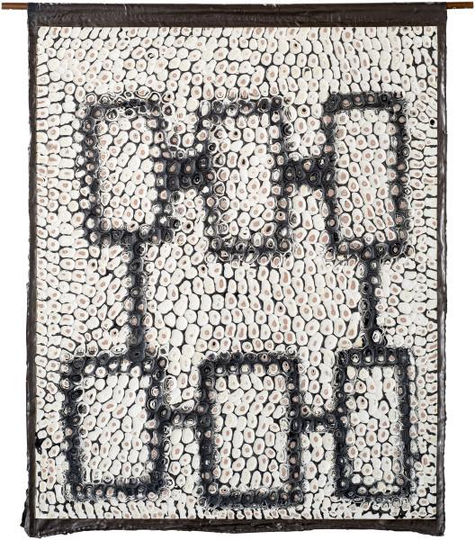 Rohan Wealleans Flesh Grab, 2014; paint on canvas; 147 x 117.5 cm; enquire
