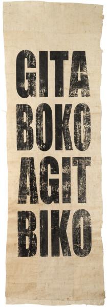 Newell Harry Untitled (GITA/BOKO/AGIT/BIKO), 2015; Tongan Ngatu (bark cloth), ink; 310 x 100 cm; approx; Edition of 2; enquire