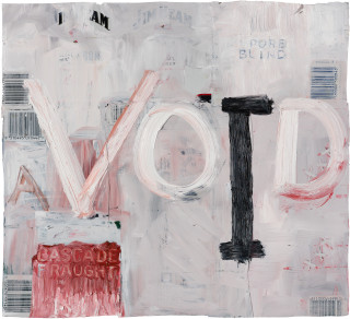 Fiona Hall (a)void, 2020; oil paint on aluminium drink cans; 54 x 58 cm; Enquire