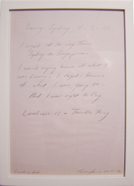 Tracey Emin LEAVING SYDNEY (detail), 2003; 3 Polaroid photographs and ink on A4 paper; 10 x 10 cm (each polaroid) and 26.5 x 25.5 cm (each polaroid frame)29.5 x 21 cm (text paper) and 33.5 x 24.7 cm (text frame); enquire