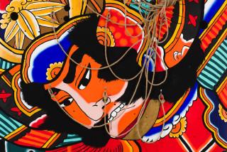 Claire Healy and Sean Cordeiro Raiko & Shuten Douji (detail), 2020; Kiowa FWD helicopter shell assembly, acrylic gouache, jute, tape; 157 x 125 x 14 cm; enquire