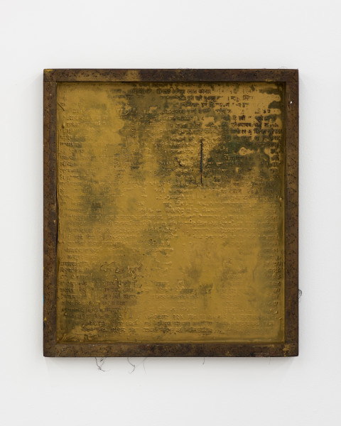 Kirtika Kain The Solar Line XIX, 2020; Oil paint, gold pigment, beeswax, disused silk screen; 67 x 59 cm; enquire