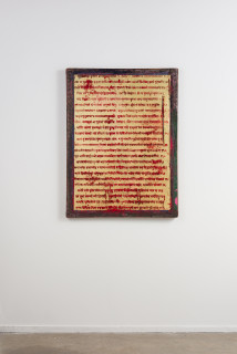 installation view; Kirtika Kain the womb of a jackal, 2020; genuine vermillion and sindoor pigment, crushed cow dung on disused silk screen; 105 x 69 cm; enquire