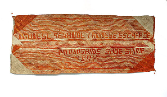 Newell Harry untitled (Ngunese Serenade Tannese Escapade/ Moonshine Shoe Shine/ Boy), 2011; from the series gift mat; Pandanus, dye; 102 x 247 cm; enquire