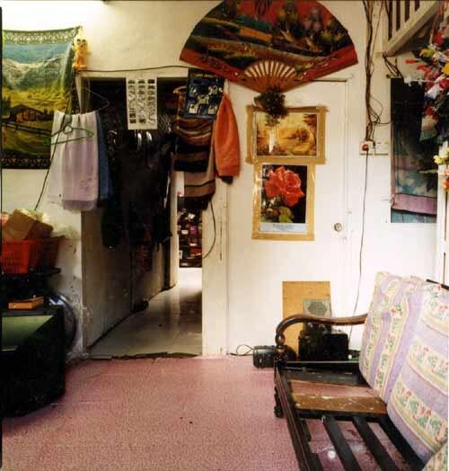 Simryn Gill Dalam # 94, 2001; type C photograph; 23.5 x 23.5 cm; enquire