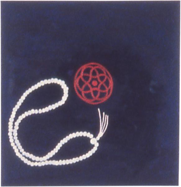 Fiona Foley Prayer Beads, 1998; oil on canvas; 40.5 x 40 cm; enquire