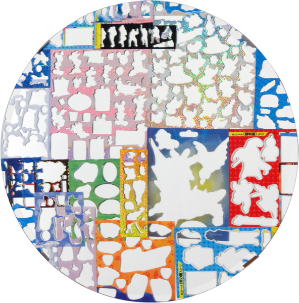 Teppei Kaneuji Ghost Buildings (Mirror # 4), 2011; mirror, assorted sticker sheets; 55.5 x 55.5 cm; enquire