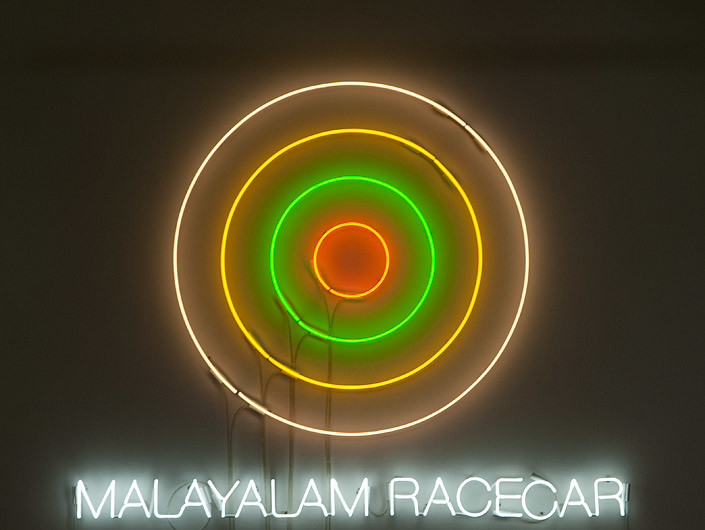 Newell Harry Circle/s in the Round: MALAYALAM RACECAR, 2010; neon; 135 x 175 x 5 cm; Edition of 5 + AP 2; enquire