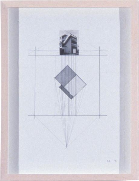 Alex Hartley Plan 1, 1996; photograph & pencil on paper; 42 x 30 cm; enquire