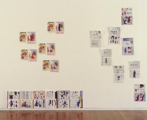 Jenny Watson , 1999; from the series Installation Shot; enquire