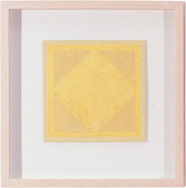 Savanhdary Vongpoothorn Nibha, 1999; acrylic on paper; 23 x 23 cm; enquire