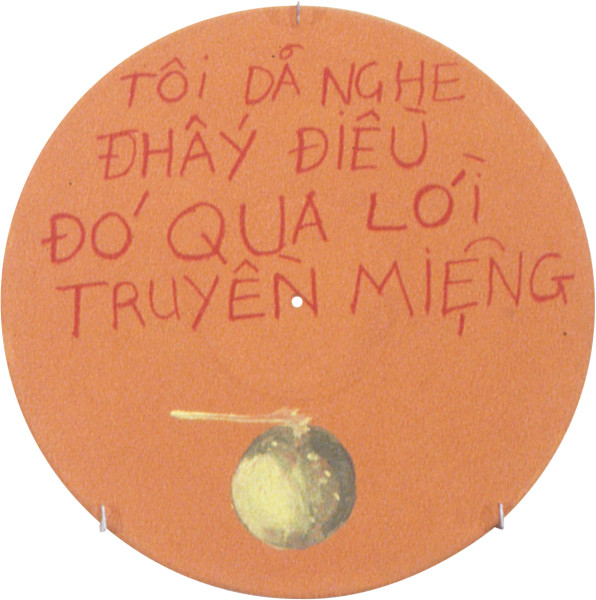 Geoff Lowe I Heard it Through the Grapevine, 1992; casein and synthetic polymer paint on vinyl; 30 cm diameter; enquire