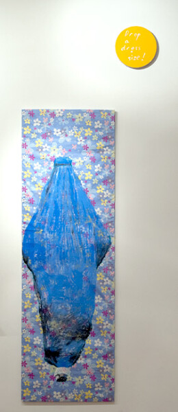 Jenny Watson Burka, 2010; Part 1: acrylic on rabbit skin glue primed Hong Kong cotton, 210 x 67 cm Part 2: acrylic on prepared stretcher, 30 cm diameter ; enquire