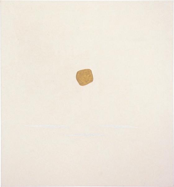 Fiona Foley Buddhist Rock, 1998; oil on canvas; 128.5 x 120 cm; enquire