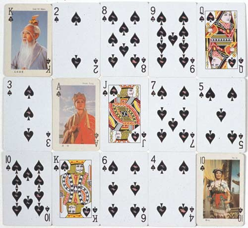 Nell Gifts and Choices, 2004; enamel paint on playing cards; 25.4 x 28.6 cm; enquire