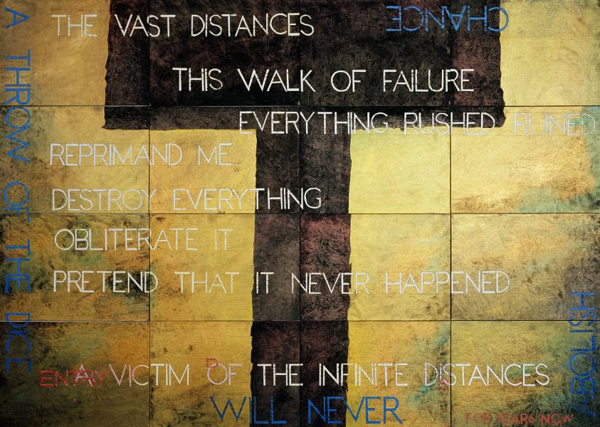 Imants Tillers Nature Speaks: DS, 2012; acrylic, gouache on 16 canvas boards, nos. 91200-91215; 101 x 141.5 cm; enquire