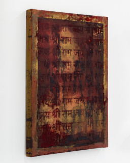 Kirtika Kain The Solar Line V, 2020; Gold pigment, sindoor pigment, silicon carbide, charcoal, disused silk screen; 68 x 49 cm; enquire