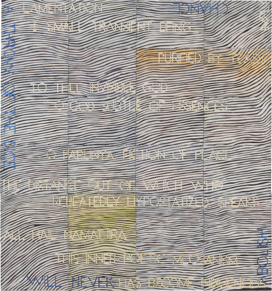 Imants Tillers Lamentation, 2018; synthetic polymer paint, gouache on 24 canvasboards, nos. 108071–108094; 151.5 x 141.5 cm; enquire