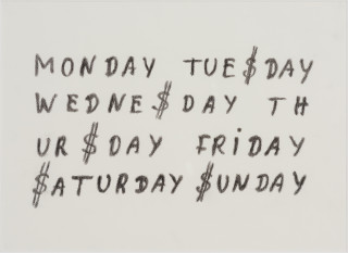 Callum Morton The Daily Grind (after JLG), 2020; pencil on paper; 45.5 x 56 cm; enquire