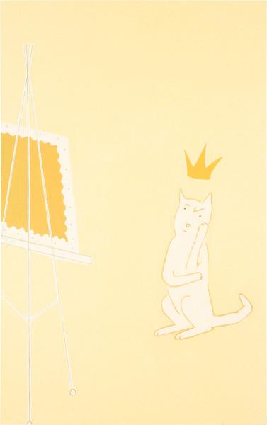 Vivienne Shark LeWitt I am curious Yellow (11 am), 1995; oil on linen; 137 x 86 cm; enquire