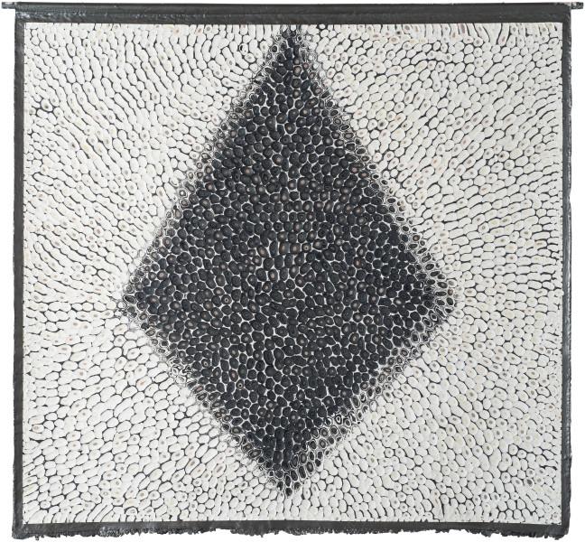 Rohan Wealleans Kang Diamond, 2014; paint on canvas; 200 x 210 cm; enquire