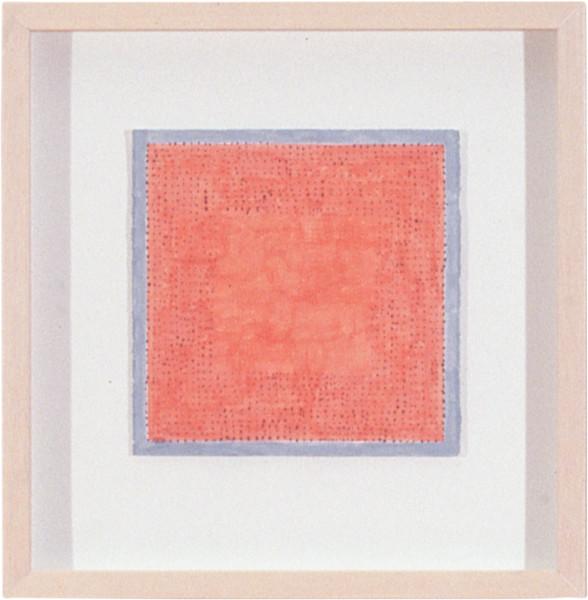 Savanhdary Vongpoothorn Nama, 1999; acrylic on paper; 23 x 23 cm; enquire