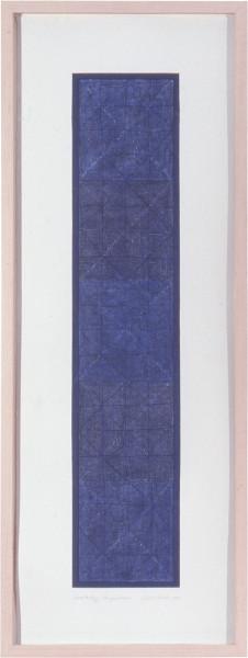 Savanhdary Vongpoothorn Jalakkhika, 1996; acrylic on paper; 100 x 35 cm; enquire