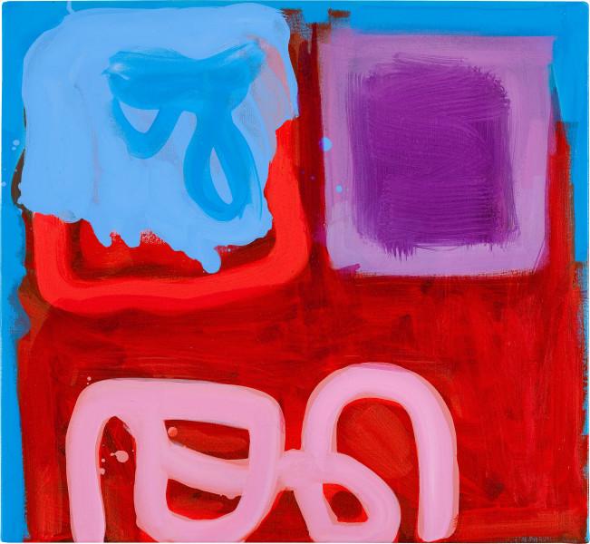 Angela Brennan Untitled, 2009; oil on linen; 60.5 x 66 cm; enquire