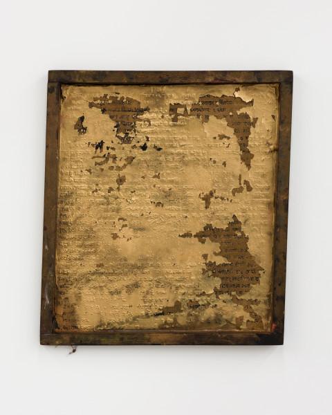 Kirtika Kain The Solar Line XVIII, 2020; Oil paint, gold pigment, beeswax, disused silk screen; 67 x 59 cm; enquire