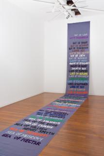 Mikala Dwyer Moon (detail), 2009; appliqued banner; 1000 x 123 cm; enquire