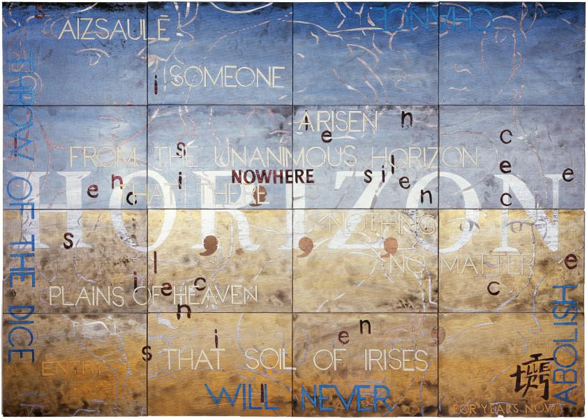 Imants Tillers Nature Speaks: W, 2006; acrylic, gouache on 16 canvasboards nos. 78935 - 78950; 101.6 x 142.2 cm; enquire