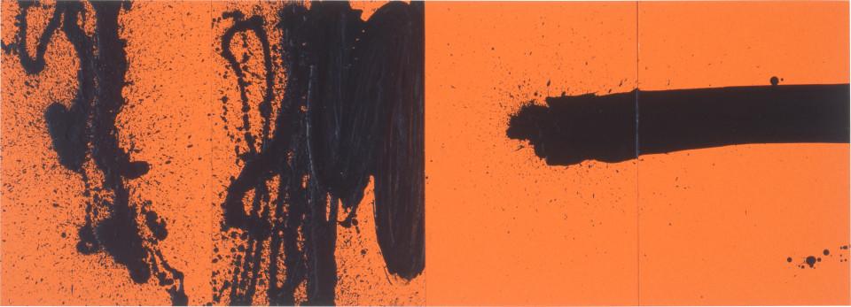 Lindy Lee Sun's Coagulant, 1995; acrylic on Stonehenge paper; 41 x 104.5 cm; 4 panels; enquire