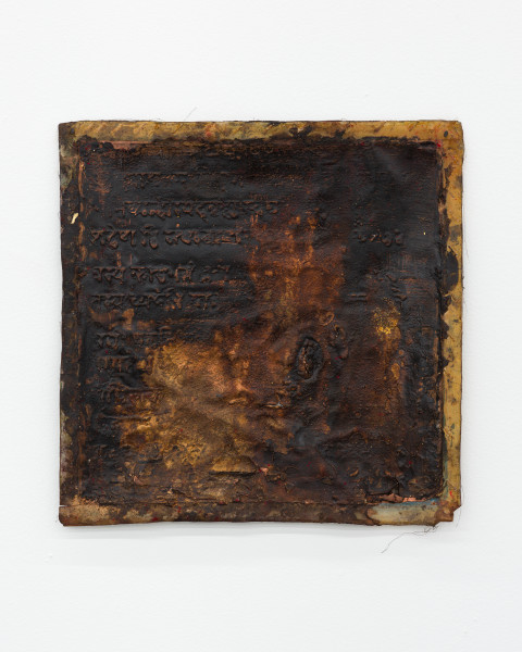 Kirtika Kain The Solar Line XXX, 2020; Tar, gold pigment, silicon carbide, beeswax, disused silk screen mesh; 36.5 x 36 cm; enquire