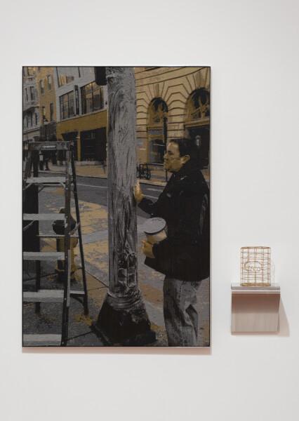 Marley Dawson Derrick  / fan blanket, 2018; cotton/rayon digital tapestry, maple stretcher, stainless steel frame; 152 x 102 x 4 cm; enquire