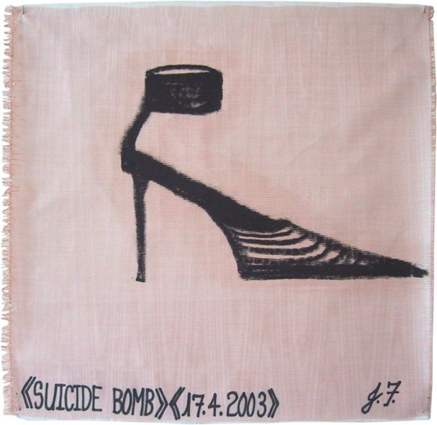 Jacqueline Fraser Suicide Bomb >, 2003; from the series AN ELEGANT PORTRAIT REFINED IN ELEVEN STUDIOUS PARTS >; oil stick on fabric (framed); 32 x 32 cm; enquire